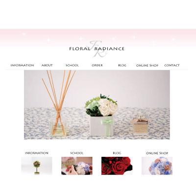 FLORAL RADIANCE webサイト