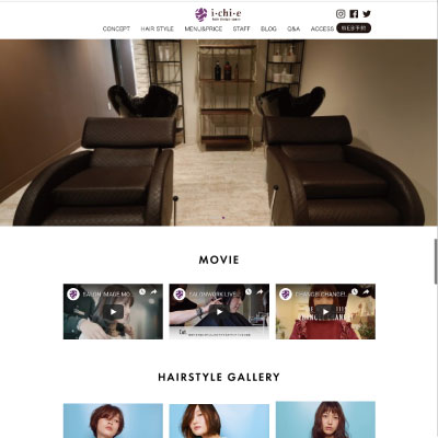 hair design space ichie webサイト(リニューアル)